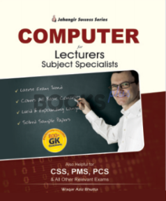 Computer for Lectures Subject Specialists Jahangir