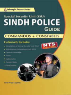Sindh Police Guide Jahangir Success Series