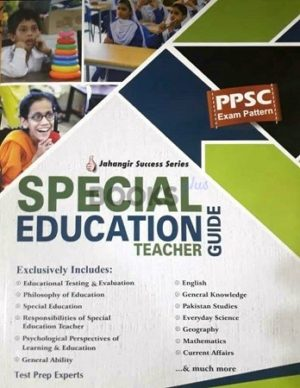 Special Education Teacher Guide Jahangir