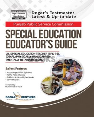 Special Education Educators Guide by Dogar Brothers