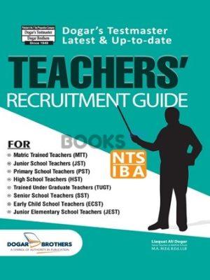 Sindh Teachers Recruitment