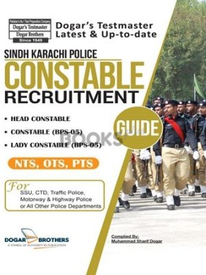 Sindh Police Constable Guide BPS 05 by Dogar Brothers