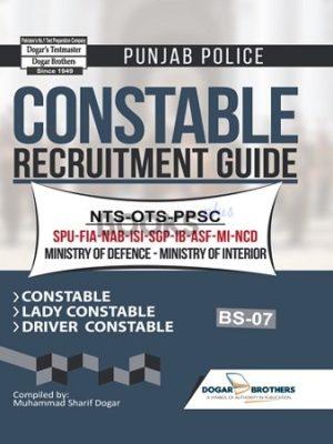 Latest FPSC / PPSC / SPSC Books Pakistan - Page 2 of 3