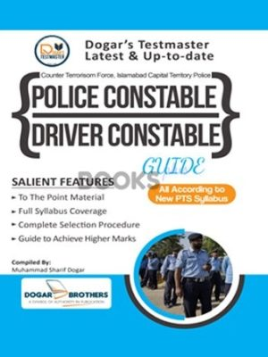 Police Constable and Driver Constable Guide ICT