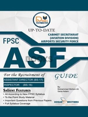 ASF Guide FPSC by Dogar Brothers
