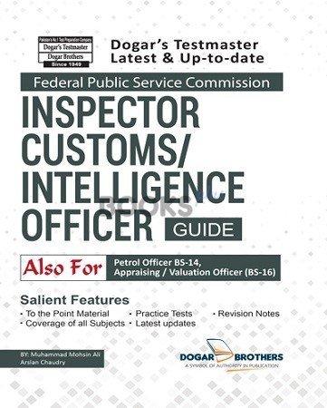 Inspector Custom Intelligence Officer Guide