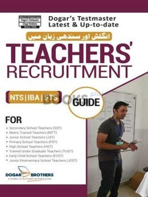 Sindh Teachers Recruitment Guide