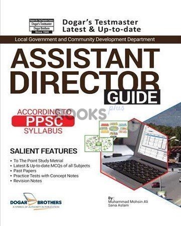 Assistant Director Guide PPSC