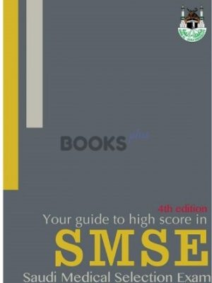 Your Guide to High Score in SMSE 4th Edition