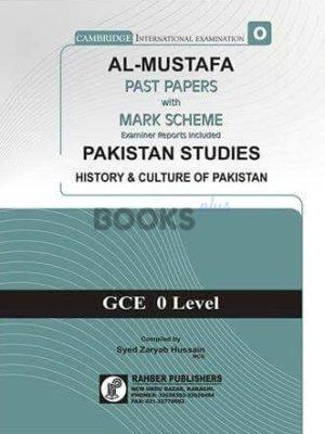 Al Mustafa O Level Pak Studies P1 Unsolved Upto June 2018