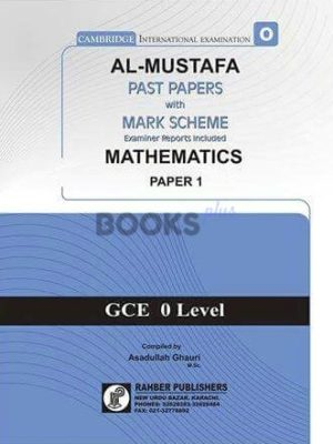 Al Mustafa O Level Mathematics P1 Unsolved Upto Nov 2018
