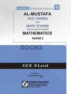 Al Mustafa O Level Mathematics P2 Unsolved Upto Nov 2018