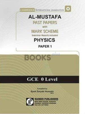 Al Mustafa O Level Physics P1 Unsolved Upto June 2018
