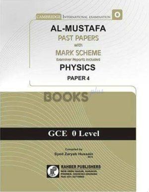 Al Mustafa O Level Physics P4 Unsolved Upto June 2018