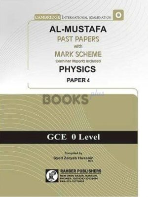 Al Mustafa O Level Physics P4 Unsolved Upto June 2018