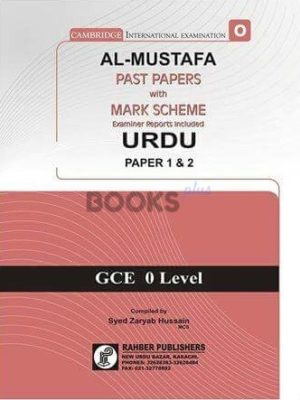 Al Mustafa O Level Urdu P1 and P2 Unsolved Upto June 2018