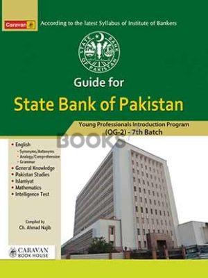 Guide for State Bank of Pakistan Caravan