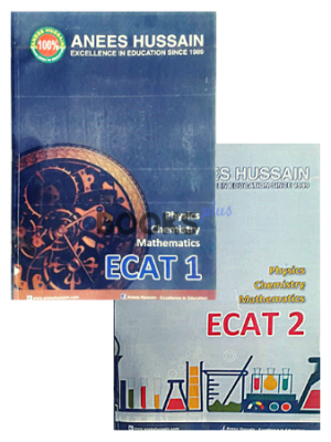 Anees Hussain ECAT Set