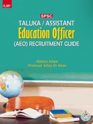 SPSC Taluka Assistant Education Officer Recruitment Guide Ilmi