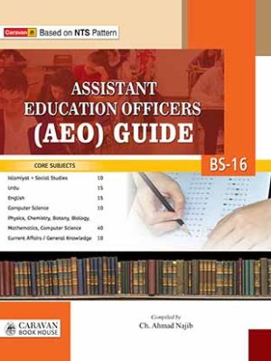 Assistant Education Officer AEO Guide for NTS Caravan