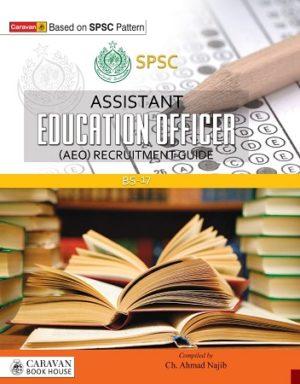 Assistant Education Officer AEO Guide for SPSC Caravan