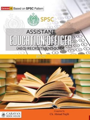 Assistant Education Officer AEO Guide for SPSC Caravan