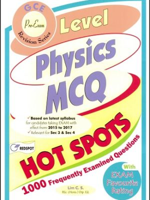 O Level Physics MCQ HOT SPOT 2018 2019 Redspot