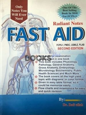 Radiant Notes Fast Aid 2nd Edition by Dr Rafi Ullah