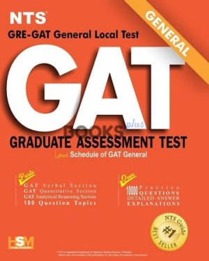 40254 GAT General by Aamer Shahzad HSM