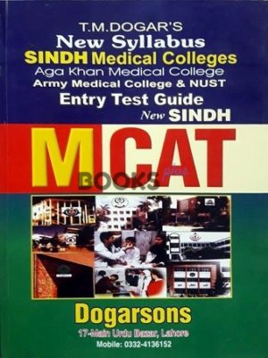 TM Dogars Sindh MCAT