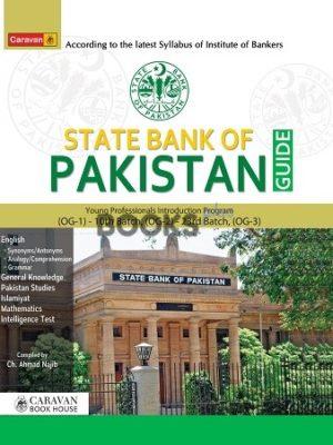 Latest NTS NAT Books Pakistan - BooksPlus Pakistan