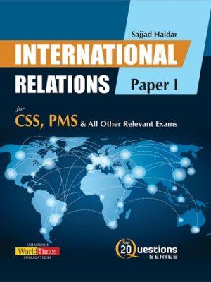 International Relations Paper 1 Jahangir JWT