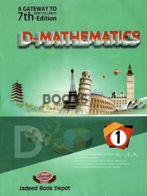 A Gateway to New Syllabus D-Mathematics 1 7th Edition