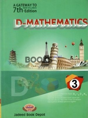 A Gateway to New Syllabus D-Mathematics 3 7th Edition
