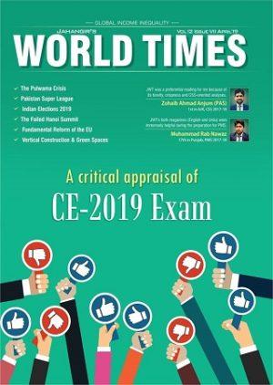 Jahangir World Times Magazine April 2019