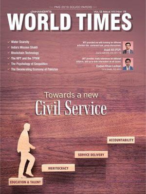 JWT Magazine May 2019