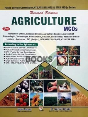 Agriculture MCQs Bhatti Sons Revised Edition