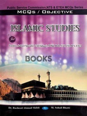 Islamic Studies MCQs Objective Bhatti Sons