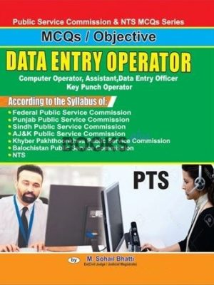 Data Entry Operator MCQs Objective Bhatti Sons
