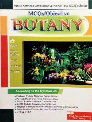 Botany MCQs Objective Bhatti Sons