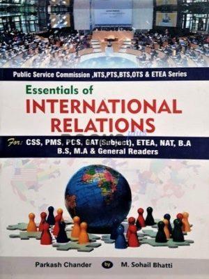Essentials of International Relations by Parkash Chander Bhatti Sons