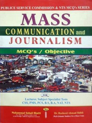 Mass Communication and Journalism MCQs Objective Bhatti Sons