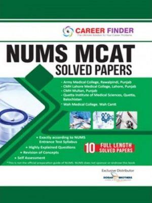career finder nums mcat solved papers dogar brothers